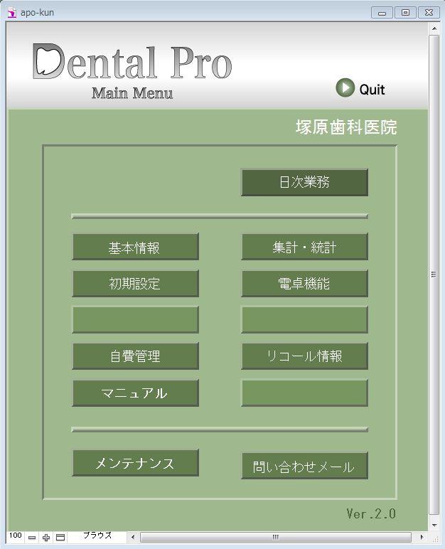 http://www.fu-inc.jp/wp/wp-content/uploads/2018/04/fu_DetanPro-main_01.jpg